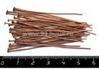 Пины гвоздики 50*0,8 мм, цвет медь 40 шт/упак 019188 - 99 бусин