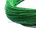 ОПТ Шнур вощёный 1 мм зелёное яблоко в пасме, 80 метров 055491 - 99 бусин