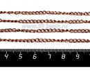 Цепочка 2,7*4,4 мм гнутое звено, цвет медь 1 метр/упаковка 056752 - 99 бусин