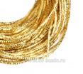 Трунцал (витая канитель) 1,5 мм, цвет золото MN-03, пр-во Индия, упаковка 5 грамм (разные отрезки, общая длина около 2,5 метров) 058226 - 99 бусин