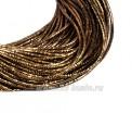 Трунцал (витая канитель) 1,5 мм, цвет золотисто-коричневый MN-25, пр-во Индия, упаковка 5 грамм (разные отрезки, общая длина около 2,7 метров) 058437 - 99 бусин