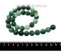 Натуральный камень АГАТ колорированный, бусина круглая 12 мм, зеленые тона, около 38 см/нить 061292 - 99 бусин