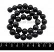 Натуральный камень  АГАТ, бусина круглая 12 мм, цвет черный блестящий с редкими вкраплениями, 37 см/нить 061436 - 99 бусин