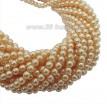 Бусина стеклянная жемчуг на нити 4 мм цвет нежный золотисто-оранжевый Чехия 60 штук 061487 - 99 бусин