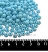 Бусины пластик 6 мм, цвет небесно-голубой, 200 штук/упаковка 061547 - 99 бусин