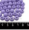 Бусины пластик 10 мм, цвет черничный пломбир, 38 штук/упаковка 061554 - 99 бусин