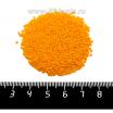 Бисер Чехия цвет непрозрачный оранжевый, арт. 93110, 13 размер, 5 грамм/упаковка 061644 - 99 бусин