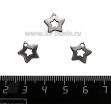 Подвеска, нержавеющая сталь, Звезда широкий кантик 11*12 мм, 3 штуки/упаковка 061719 - 99 бусин