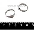Основа для кольца с круглой площадкой,  площадка 8 мм, нержавеющая сталь, 1 штука 061724 - 99 бусин