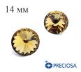 Риволи PRECIOSA Maxima 14 мм Light Colorado Topaz 1 штука 061827 - 99 бусин