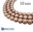 Жемчуг хрустальный Preciosa Maxima 10 мм Pearlescent Pink 1 штука Чехия 062052 - 99 бусин