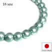 Хлопковый жемчуг 18 мм цвет Aqua/светло-бирюзовый 1 штука Япония 062745 - 99 бусин