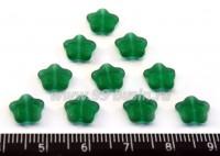Бусина стеклянная Цветочек 8 мм Изумрудный зеленый 10 шт/уп ЧЕХИЯ 010087 - 99 бусин