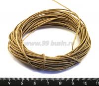 Шнур вощеный 1 мм светло-коричневый 6 метров/упаковка 010183 - 99 бусин