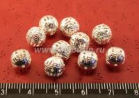 Бусина металлическая  Ажурная 8 мм светлое серебро 10 штук/упак 010410 - 99 бусин