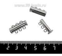 Замок магнитный Столбик 20 мм 3 петли, цвет никель, 1 штука 010691 - 99 бусин
