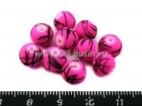 Бусина стеклянная круглая 8 мм Граффити Ярко-розовая 10 шт/уп 013255 - 99 бусин