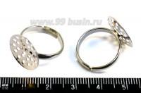Основа для кольца Сито несъёмное 16 мм, цвет никель, 2 шт/упак 014997 - 99 бусин