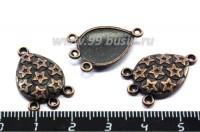 Коннектор Звездочки 23*15 мм, 4 петли, цвет Медь 3 шт/упак 015899 - 99 бусин