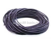 Шнурок натуральная кожа 2,5 мм фиолетовый, 5 метров/упак 016407 - 99 бусин