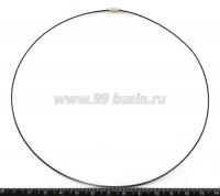 Чокер основа для колье,  длина  43 см, 1 мм, черный, 1 штука 017218 - 99 бусин