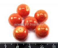 Бусина стеклянная круглая 12 мм оранжевая/золотые блёстки 6 штук/упак 017871 - 99 бусин