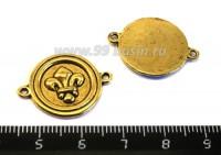 Коннектор Кружок с лилией 2 петли 24*18 мм, цвет античное золото 1 штука 018220 - 99 бусин