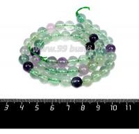 Натуральный камень ФЛЮОРИТ, бусина круглая 6 мм, зелено-фиолетовые тона, 38 см/нить 050300 - 99 бусин