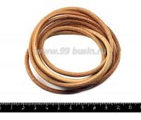 Шнурок натуральная кожа 1,5 метра, 4 мм ТОЛСТЫЙ, натуральный некрашенный   1,5 метра/упак 050662 - 99 бусин