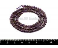 Натуральный камень АМЕТИСТ, бусина  круглая 4 мм, полупрозрачные фиолетовые тона, 102 бусины/нить 052879 - 99 бусин