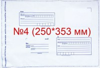 Конверт почтовый №4 (250*353 мм) пластик 053075 - 99 бусин