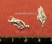Швензы ювелирные Пламя 18*10 мм, посеребрение 12 мк, 1 пара, производство Россия 053130 - 99 бусин