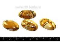 Кабошон из натурального камня Яшма овальный  30*20*8 мм, коричневые тона,  1 штука 053134 - 99 бусин