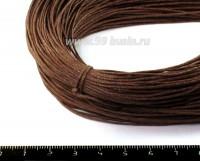 ОПТ Шнур вощёный 1 мм, цвет темно-коричневый, в пасме, 100% хлопок 80 метров 053347 - 99 бусин