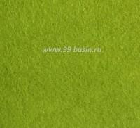 Фетр, материал полиэстр, цвет весенний зеленый (№ 10),  30*20 см,  толщина 1 мм, 1 лист 053396 - 99 бусин