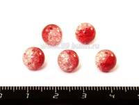 """Бусина """"битое стекло"""" круглая 8 мм, цвет красный/прозрачный 5 шт/уп 053430 - 99 бусин"""