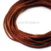 Шнур атласный 1,5 мм, цвет коричневый  5 метров/упаковка 053665 - 99 бусин