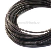 Шнурок натуральная кожа 2 мм темно-коричневый, 5 метров/упак 053672 - 99 бусин