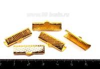 Концевик-книжка для ленты, тесьмы 22*6 мм, цвет золото, 10 штук/упаковка 054150 - 99 бусин