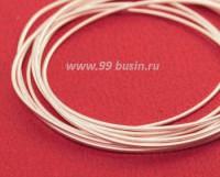 Канитель гладкая жесткая 1,25 мм, цвет светлое серебро, пр-во Индия, упаковка 5 грамм (разные отрезки, общая длина около 0,9 м) 054169 - 99 бусин