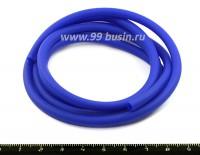 Шнур латексный полый 5 мм цвет ярко-синий 1 метр/упаковка 054201 - 99 бусин