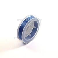 Нить для бисера Титан-100 небесно-синий №2658 катушка 100 метров, толщина 0,1 мм полиэстер 100% 054223 - 99 бусин