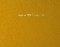 Фетр, материал полиэстр, цвет охра жёлтая (№ 16) 30*20 см,  толщина 1 мм,  1 лист 054233 - 99 бусин
