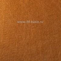 Фетр, материал полиэстр, цвет ореховый 30*20 см,  толщина 1 мм,  1 лист 054415 - 99 бусин