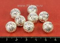Бусина металлическая Ажурная 12 мм цвет светлое серебро 8 штук/упаковка 054633 - 99 бусин