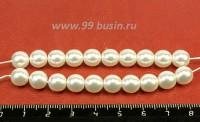 Бусина стеклянная жемчуг на нити 8 мм цвет белый Чехия 20 штук /упаковка 054769 - 99 бусин