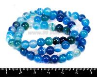 Натуральный камень АГАТ колорированный, бусина круглая 6 мм, синие тона около 63 бусин/нить 055043 - 99 бусин