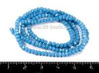 Бусины хрустальные на нити форма Рондель 3*2 мм тёмно-голубой непрозрачный около 42 см нить /180 бусин 055072 - 99 бусин