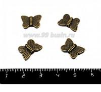 Бусина металлическая Бабочка резные крылышки 15*11*4 мм, цвет бронза, 4 штуки/упаковка 055232 - 99 бусин