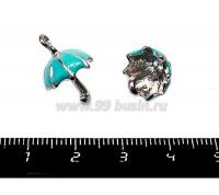 Подвеска Зонтик 19*12 мм, бирюзовая эмаль, цвет старое серебро, 1 штука 055280 - 99 бусин